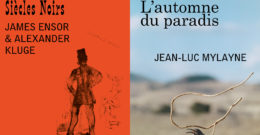 Nouvelles expositions : week-end inaugural
