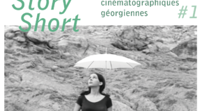 Projection de films géorgiens – Long Story Short